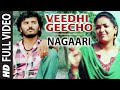 Download Veedhi Geecho Full  Song | Nagaari | Vikaas, Anupama, Ramanujam MP3 song and Music Video