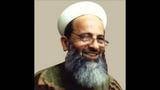 Şehid Bayram Ali Öztürk Hoca - Ya Resulallah Müştakım Sana