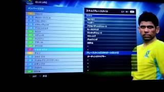 [ウイイレ2016]日本代表で世界一になる!最終回[タイポンgames] htt...