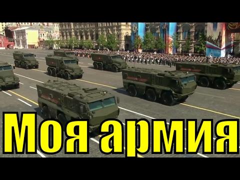 Наша армия минус #ВесёлаяДетскаяПесня