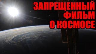 ОБМАН ВЕКА!!! БЫСТРЕЕ ПОКА НЕ УДАЛИЛИ! 11.10.2020 ДОКУМЕНТАЛЬНЫЙ ФИЛЬМ HD