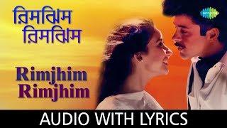 Rimjhim Rimjhim with Lyrics | Kumar Sanu & Kavita Krishnamurthy | 1942 A Love Story