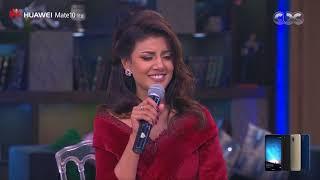 الحلو قال جايلي ولا جاشي  .. خفة دم ياسمين علي في « ياصهبجية » في حفل رأس السنة