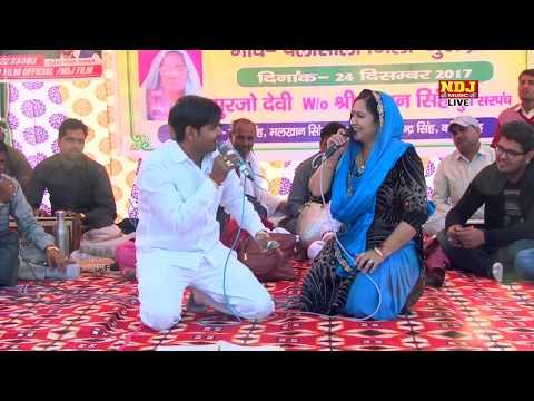 मन्ने भाभी न्यारा करदे # Suresh Gola # Rajbala Bhadurgarh # Haryanvi Ragni Rasiya # NDJ