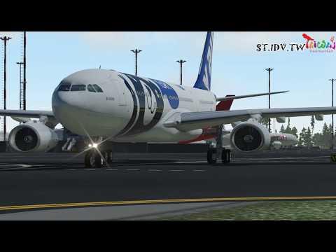X-Plane 11 Bergen, Flesland Airport ENBR / BGO ✈ Oslo Airport, Gardermoen ENGM / OSL ✈  Live HD