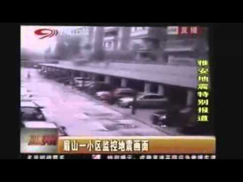 china earth quake-caught in camera (Sichuan) 20 APRIL 2013