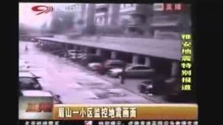 china earth quake-caught in camera (Sichuan) 20 APRIL 2013