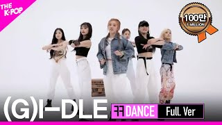 (G)I-DLE, ㅋㅋ DANCE(KK DANCE) Full Version [THE SHOW 190716]