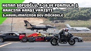 モータースポーツの異種格闘技戦や!スポーツカー、F1、バイクにジェット機。ドラッグレースで一番早いのはどいつだ?