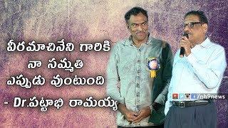 45 Years Experienced Doctor About Veeramachaneni Diet   Dr Pattabhiramayya About Veeramachaneni