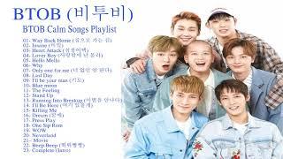 내 취향 비투비 노래모음 BTOB Playlist   그룹의 최신 노래 BTOB   The latest so…
