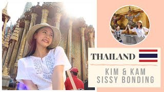 THAILAND! Kim & Kammy Sissy Bonding | Kim Chiu PH