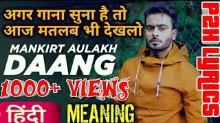 #P2hlyrics #Punjabiyoutuber #Punjabi2hindi #P2hmeaning Daang Mankirt Aulakh lyrics meaning in hindi