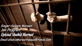 Part 1 Saleem Marwat Jail Program PASHTO SONG