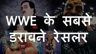 WWE के 10 सबसे डरावने रेसलर   Top 10 Scariest Wrestlers of WWE   Chotu Nai