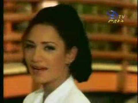 Arab - Diana Haddad