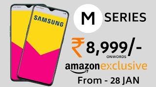 Samsung GALAXY M Series तूफ़ान आ रहा अब दूसरे ख़त्म