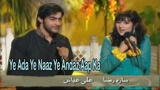 """Ye Ada Ye Naaz Ye Andaz Aap Ka""   Ali Abbas   Sara Raza Khan   Cover Song"