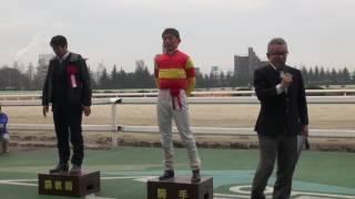 第18回梅見月杯(SPⅠ)は大畑雅章騎手騎乗の「アサクサポイント号」が優勝