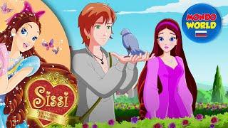 СИССИ МОЛОДАЯ ИМПЕРАТРИЦА СЕРИЯ 16 детские мультфильмы мультсериал на русском языке
