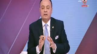 مقدمة طارق يحيى: الزمالك لعب مباراة كبيرة جداً وبقول للجمهور متزعلش على بطولة راحت وأنت الأفضل