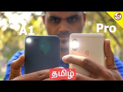 Redmi Note 5 Pro VS Mi A1 : Full Camera Comparison | Tamil Tech