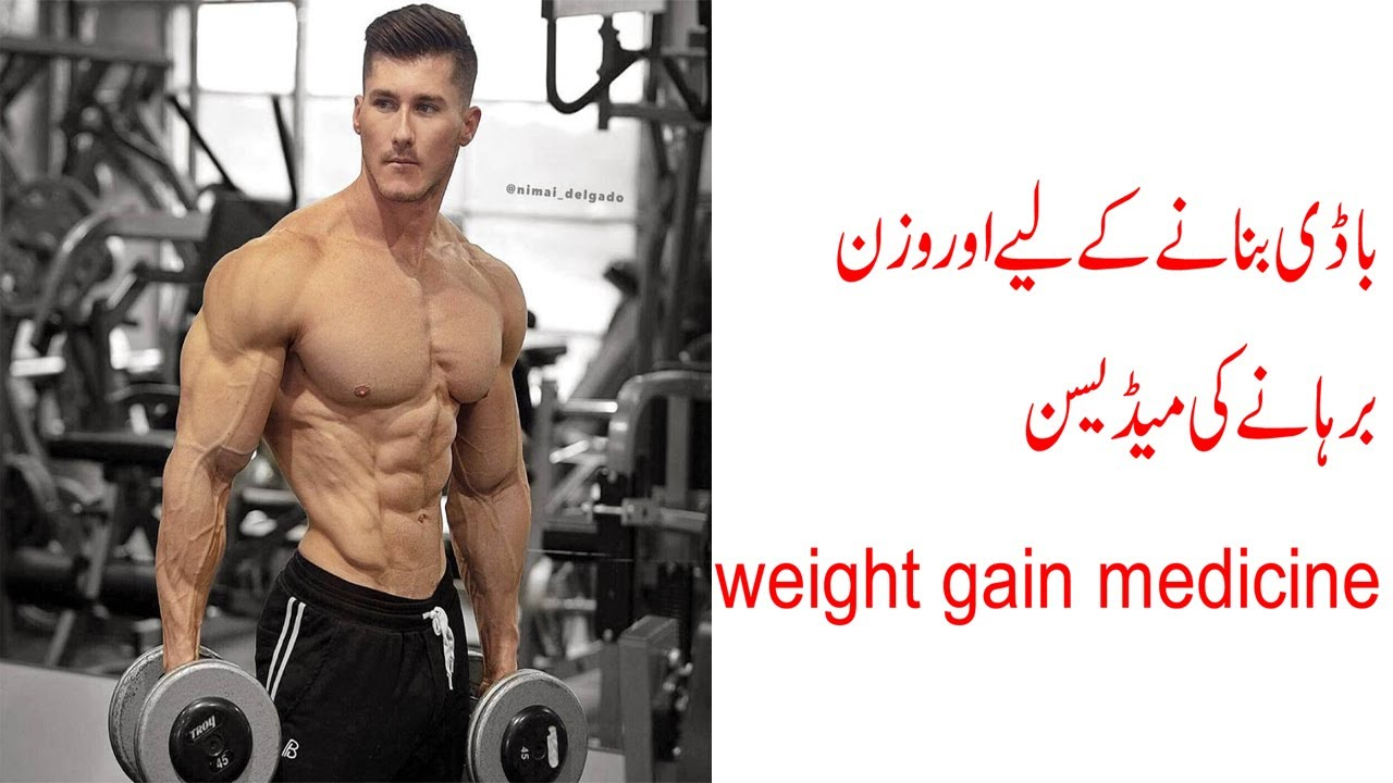 Steroids for weight gain in urdu natural bodybuilders no steroids