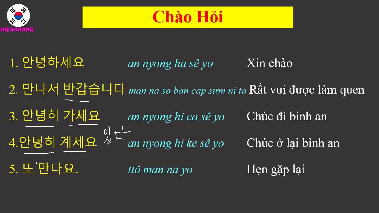 [Tập 33 - 5000 CÂU TIẾNG HÀN THÔNG DỤNG] Tiếng Hàn Căn Bản Khi Đi Du Lịch - 관광할 때 쓰는 간단한 표현들
