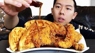 CHICKEN and WAFFLES MUKBANG + SEXY MASSAGE STORYTIME | Mukbang Fried Chicken & IHOP Eating Show