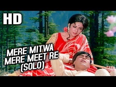 Mere Mitwa Mere Meet Re (Solo) | Mohammed Rafi | Geet 1970 Songs | Rajendra Kumar, Mala Sinha