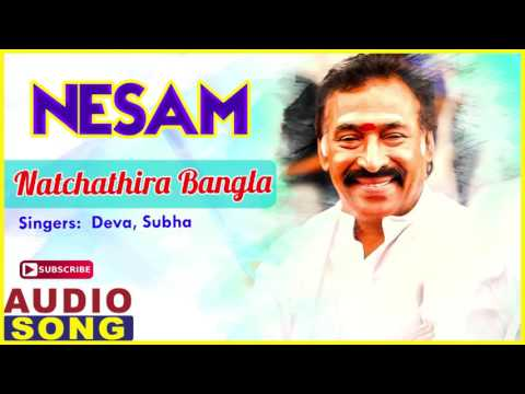 Natchathira Bangla Song | Nesam Tamil Movie Song...