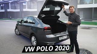 Volkswagen Polo. Лифтбэк, который мы заслужили? | Наши тесты