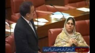 Senator A Rehman Malik Policy Statement in Senate 2017 Video
