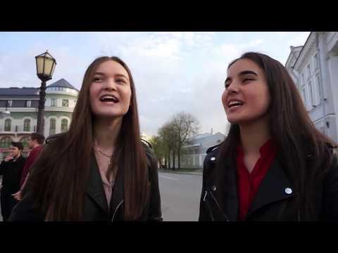 видео: Студенческая весна Республики Татарстан-2019