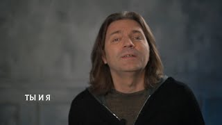 Дмитрий Маликов - По нотам. Ты и я