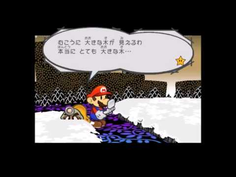 TTYD - Text Storage Using Emails
