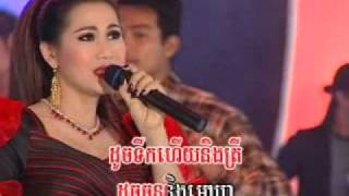 Kmeen Avey Smauh Sneah - Meng Keo Pich Chenda