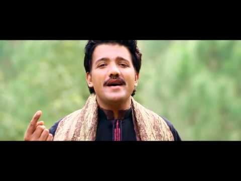 mera sohna dais hazara Allah Meda Naeem Hazarvi New Song 2014