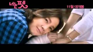You're My Pet (너는 펫)Teaser with English Subtitle Starring: Jang ...