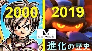 レベルファイブのゲーム 進化の歴史 2000年〜2019年【メガトン級ムサシ まで】