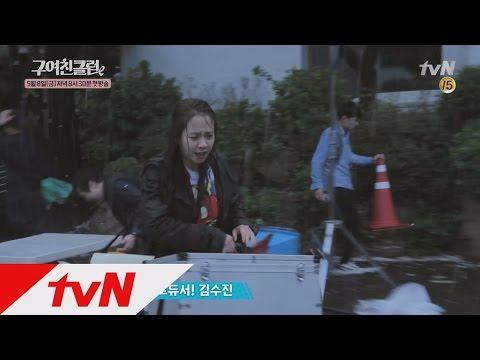 Ex-Girlfriend's Club Song Ji-hyo complete transformation into a director Ex-Girlfriend's Club Ep1