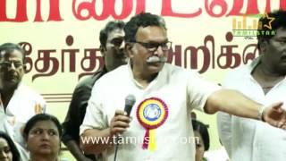 Pandavar Ani Press Meet