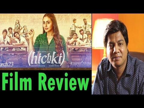 Full Movie Review   Hichki   Rani Mukharjee