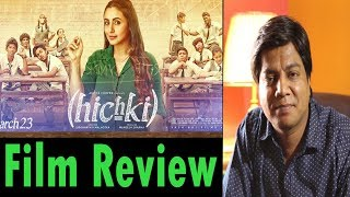 Full Movie Review | Hichki | Rani Mukharjee