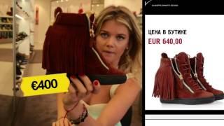 видео Шоппинг в Милане