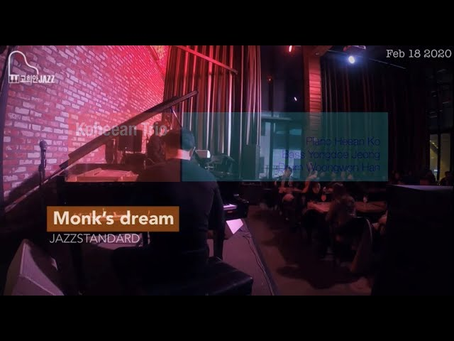 Monk's dream - Koheean Trio (고희안 트리오)