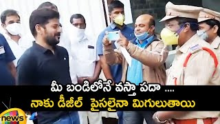 Congress MP Revanth Reddy Stopped By Police | #JrDoctorsProtest | Telangana Latest News | Mango News