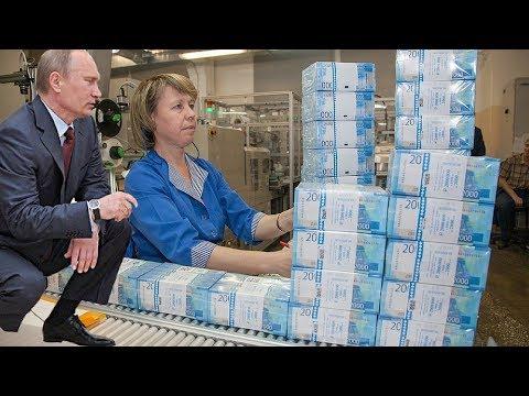Как и где печатают Рубли ? Какие тайны хранит гознак!