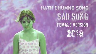 Hath Chumme Hath Chumme ( Full Song ) | sad song | Ammy Virk | Hath Chumme |