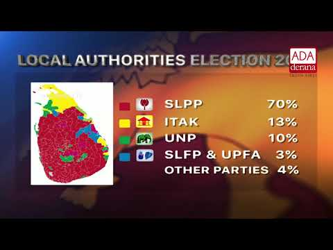 SLPP claims victories in 9 more LG bodies (English)